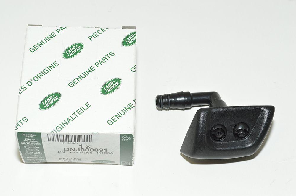 LH Headlamp Washer Jet - Gen LR
