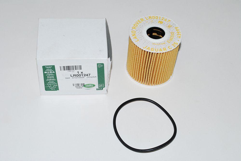 Oil Filter 2.2 Diesel - Genuine LR