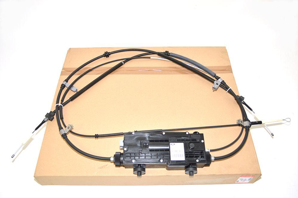 Module-Electric Parking Brake