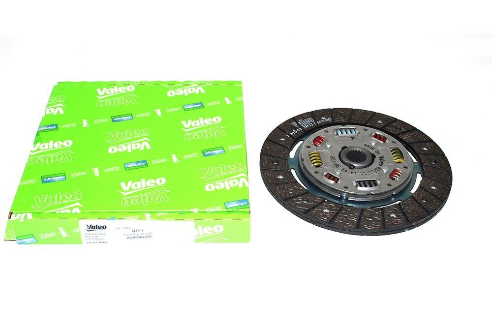 Clutch Plate -  130 300TDI - Valeo